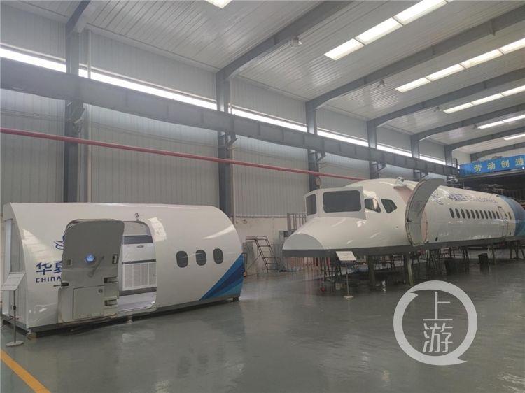 全球首台国产民机ARJ21客舱动态模拟器预计5月投用