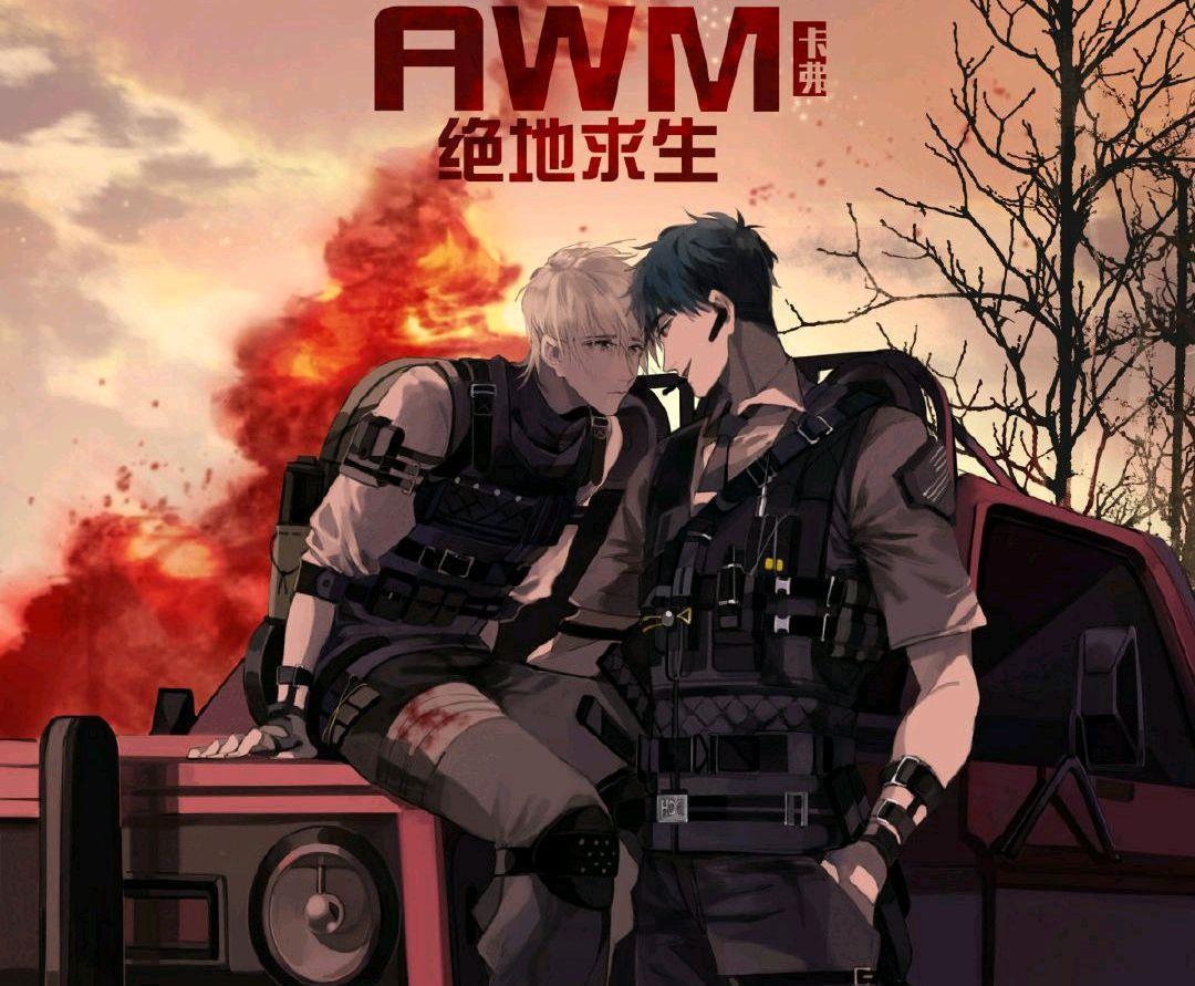 《AWM绝地求生》动画官宣,请务必把祁醉的经典语录都讲出来!