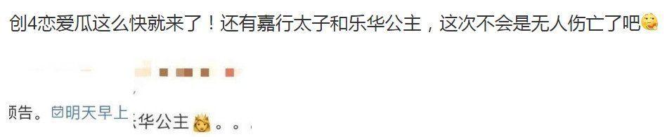 """創四選手戀愛瓜破案:""""劉宇粉絲""""是披皮黑,還是碰瓷周柯宇?"""