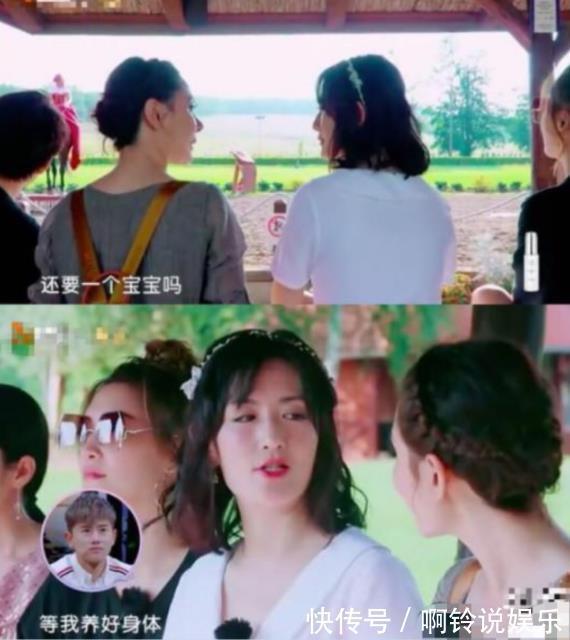 二胎 谢娜官宣二胎性别透露宝宝名字,产后回归《快本》热舞惊艳众人