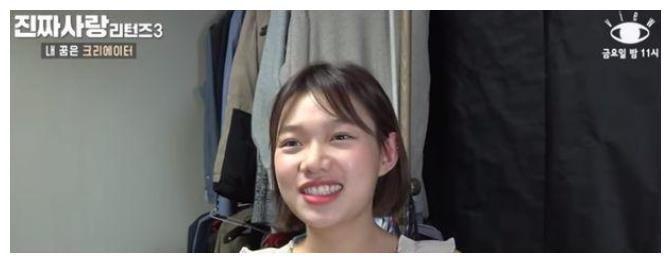 韓國女星自殺身亡,年僅23歲,只因萬元積蓄被騙光,成年人的崩潰
