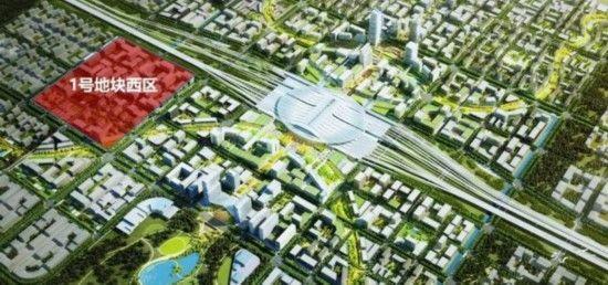 中國能建葛洲壩地產競得雄安站樞紐片區1號地塊