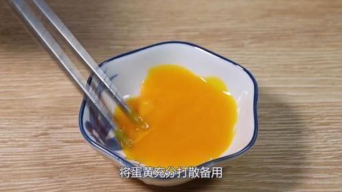 早餐別喝粥了,一口開胃,兩口助長個,10分鐘做一鍋,寶寶超愛吃