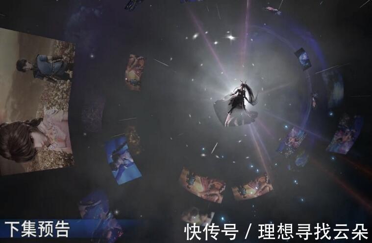 斗罗大陆小舞献祭唐三,怎么就成了4个人的凄美爱情故事