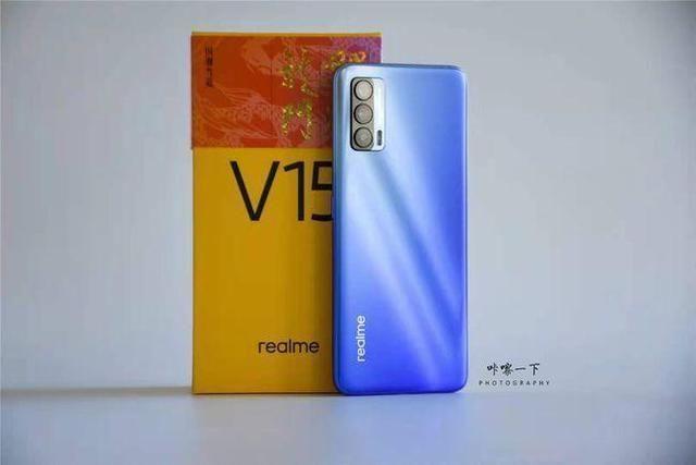 v15 手机够用即可:目前3款经济适用的千元5G,性价比很香