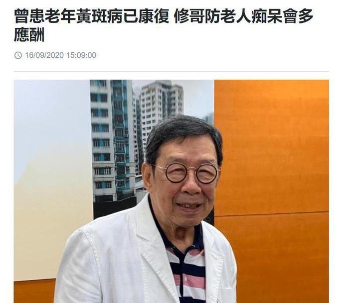 88岁胡枫近照老当益壮,自曝被眼疾困扰,康复后开车看得更清楚