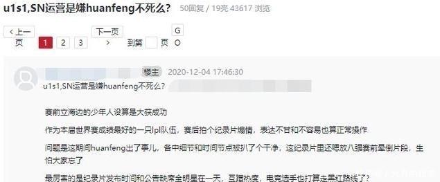 出手|英雄联盟:焕峰打假赛?苏宁俱乐部出手了