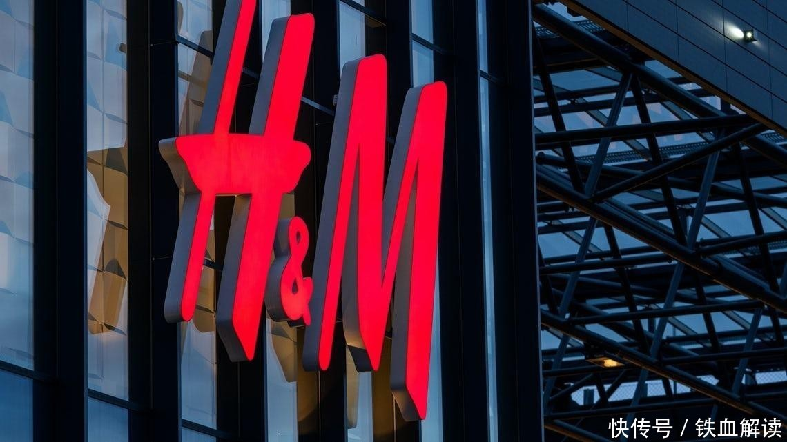 H&M又出事?这回越南人不干了,要求其立刻从国内滚出去