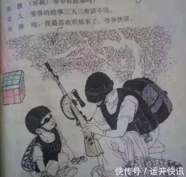 """家长 """"我妈已经3天没打我了"""",孩子上课无聊在课本上画画,成品被赞"""