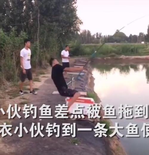 重庆3小伙相约去钓鱼,其中1人钓到一条大鱼,却反被鱼拉入水中