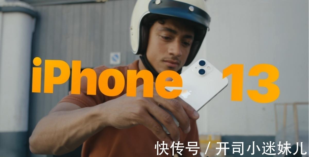 iphone 12 一文告诉你iPhone 13和iPhone 12的区别:共有三大点