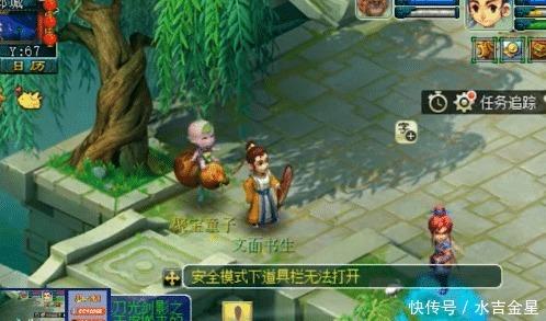 梦幻西游老王登录远古账号,已无法移动,13年前的留言叫人唏嘘