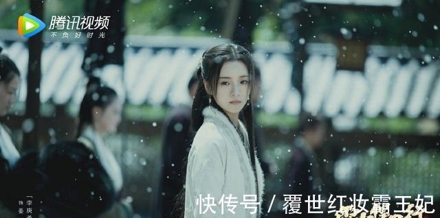 李纯|张若昀《雪中悍刀行》未播先火!一曲红颜醉,张天爱、李纯齐助阵