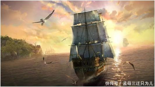 大航海時代6造船