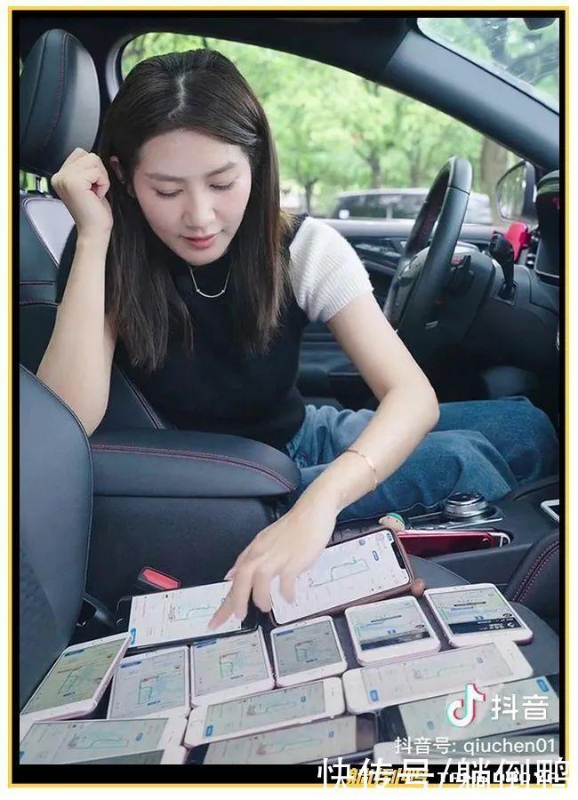 百度/高德導航,被女子用20部手機繞暈瞭……