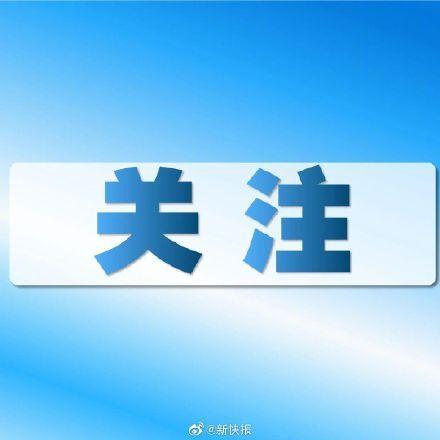 廣州城市更新條例征求意見