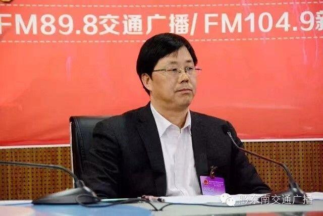 起訴書:貴州一發改委主任被控受賄,茅臺收瞭226瓶