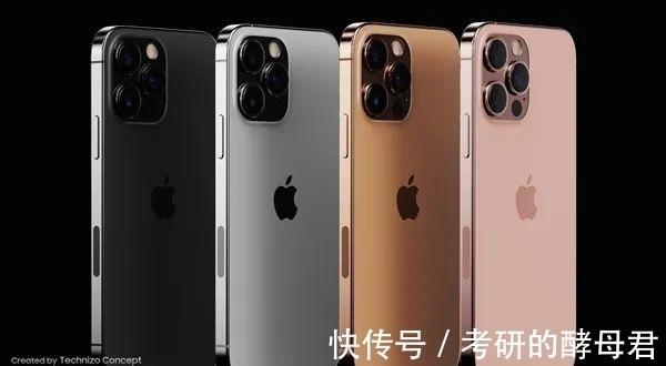 性能|iPhone13终于来了:更强性能+小刘海设计,价格竟然与12相同!