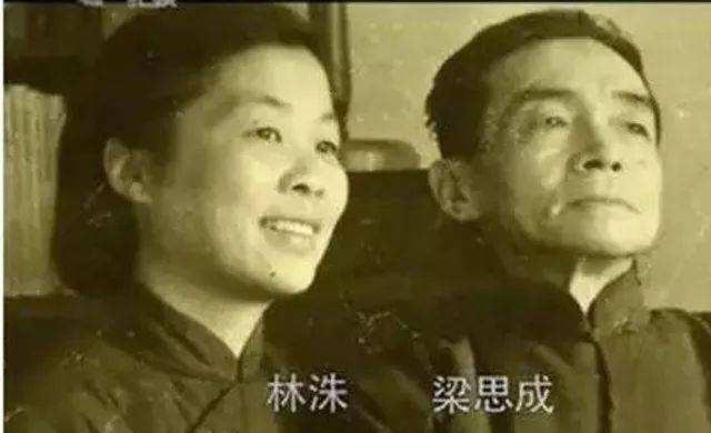 梁思成 为什么梁思成力排众议娶林洙为妻?看看她的访谈就明白了