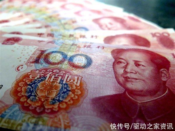 瘋狂剁手:5月1日銀聯網絡交易近4000億元 你花瞭多少?