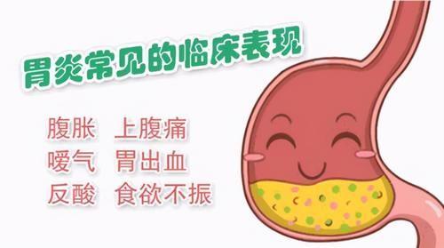 慢性胃炎反反覆復總不好,可能是因為這幾個原因!