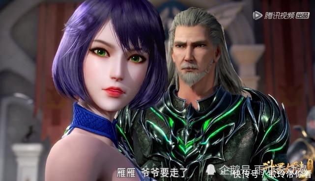 斗罗大陆:双武魂比比东为何无法秒杀唐昊?看到小舞的真身明白了