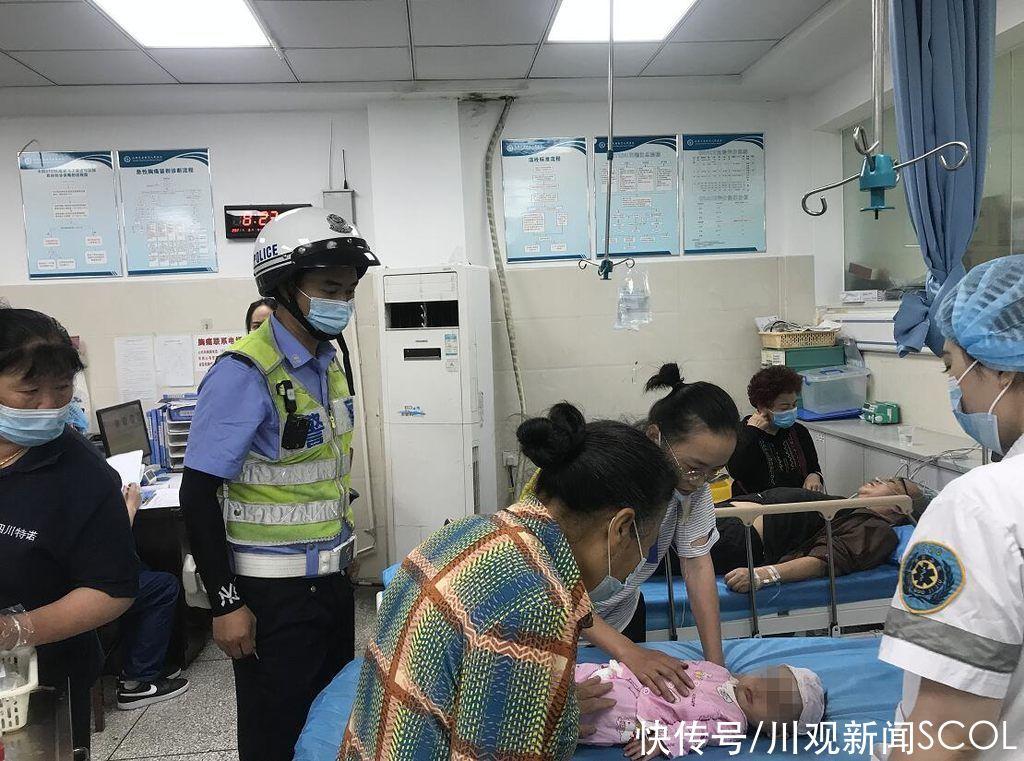 緊急!孩子不慎將520膠水滴入眼中 成都天府新區交警火速送醫