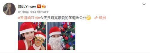 穎兒微博曬聖誕合照,母子兩人臉型超相似,帶胡子扮聖誕老公公超可愛
