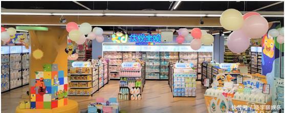永辉超市首家母婴品牌旗舰店开业品类升级打开新发展