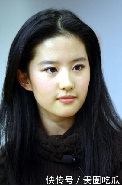 原來楊紫竟是藝名,知道她的真名後,網友:趕快把名字改回來吧!