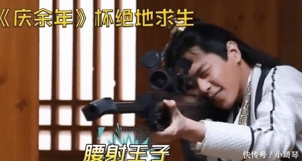 五竹 《庆余年》范闲拿重狙被删画面曝光,还问五竹子弹在哪里