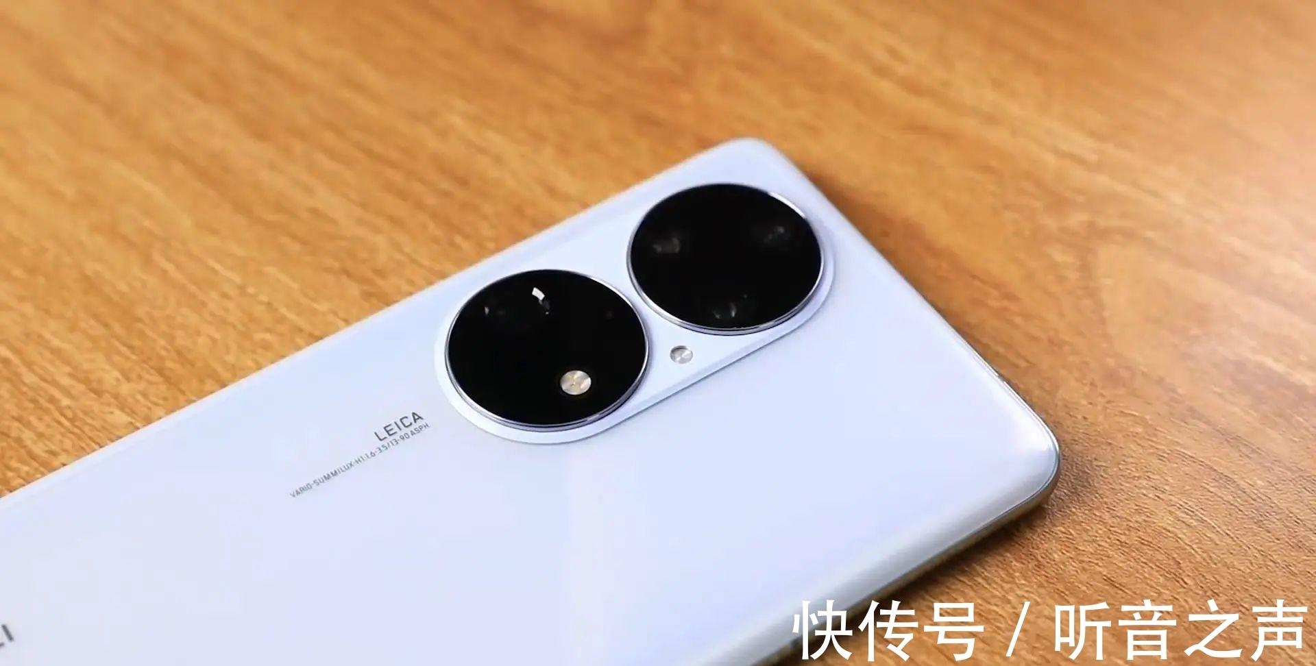 p40|4G手机华为P50定价是否合理?听听修手机的老师傅怎么说
