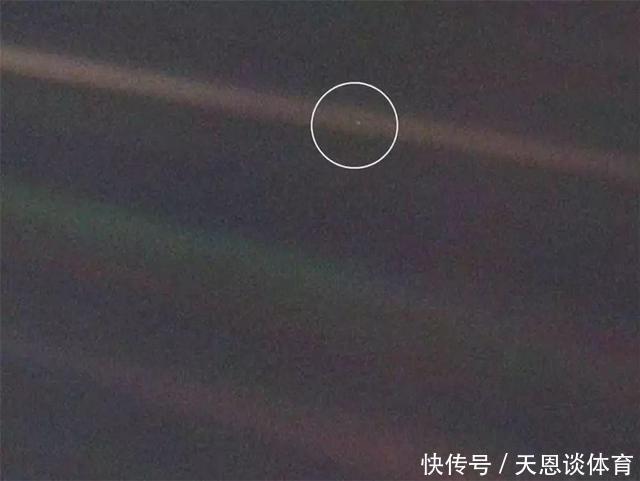 暗淡蓝点 这张在64亿公里之外拍摄的照片,刷新了人类对地球的认知