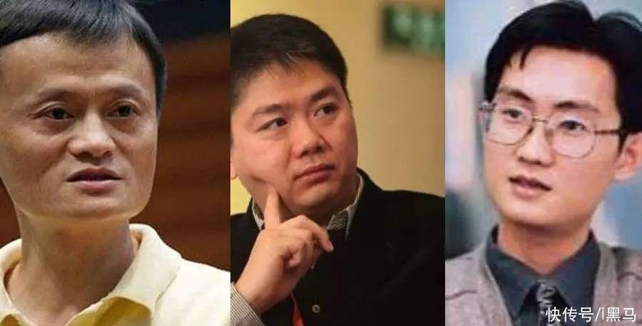 馬雲、馬化騰、劉強東等大佬們 2020 年都買入瞭哪些公司?