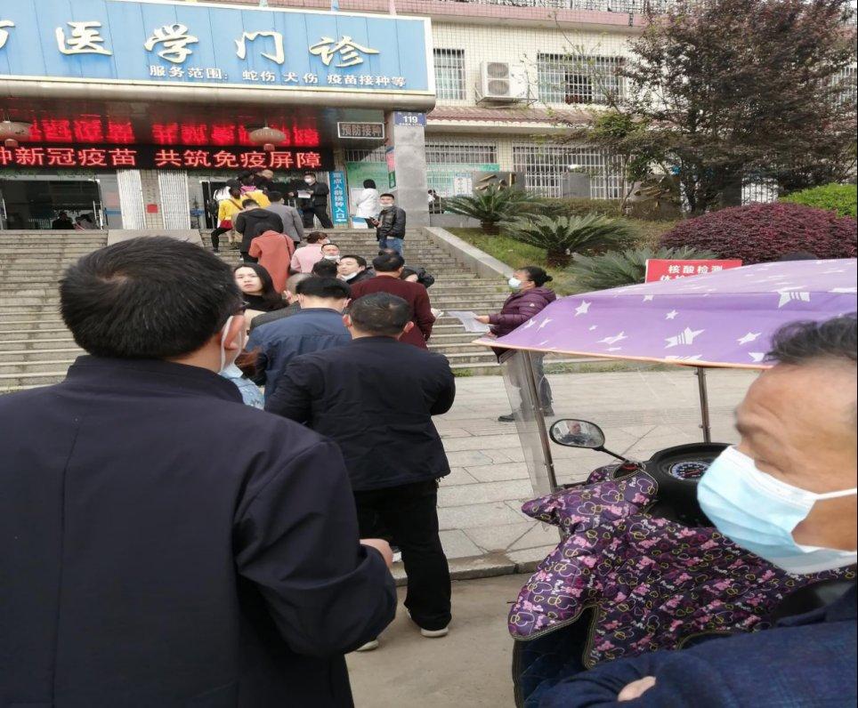 双峰县审计局顺利完成第一阶段疫苗接种