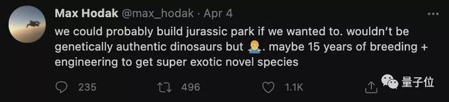 馬斯克要復活恐龍?烏龍還差不多