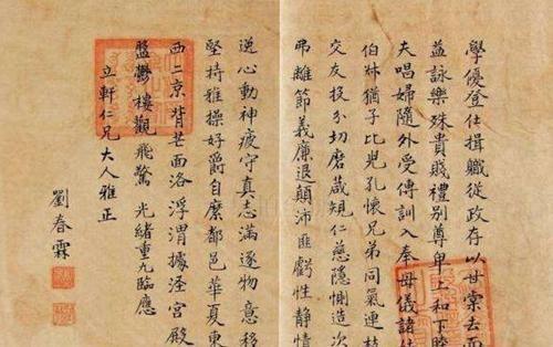 中国最后一位状元试卷真迹,这字体让现代人汗颜,远胜许多书法家