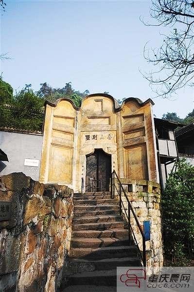 重庆新建《新华日报》旧址陈列馆、重庆谈判纪念馆