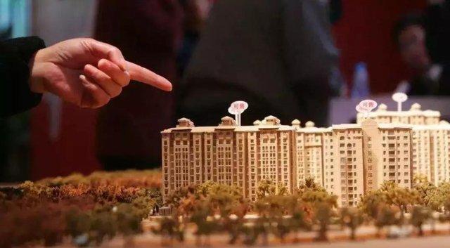 今年起,公攤面積將退出歷史舞臺?已買房的怎麼辦?官方給出回應
