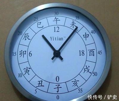 半夜三更、午时三刻,究竟是几点几分?
