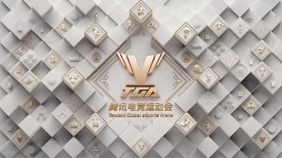 2020TGA騰訊電競運動會開啟 山東代表隊力爭佳績