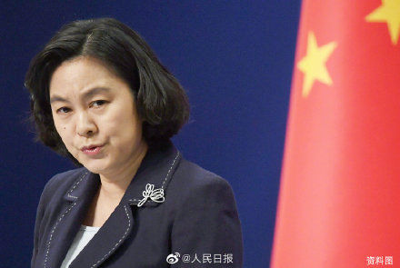 外交部:制裁在臺灣問題上表現惡劣的美方官員