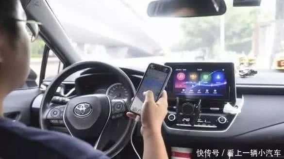 车载导航 车主开车用手机导航被交警罚200,到底违反哪条交规,不合理