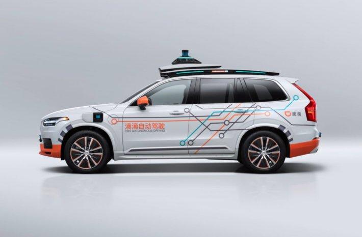 国内自动驾驶顶配。全新滴滴自动驾驶车将搭载50颗高性能传感器