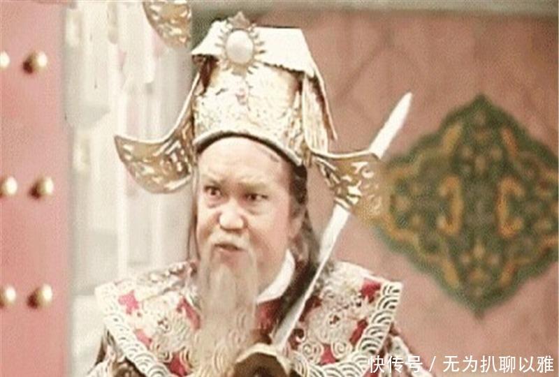 角色 包青天里的庞太师有原型吗?庞籍表示背了黑锅,其实自己是好官