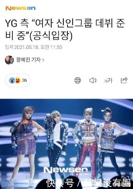 YG將推出新女團,網友:先把 Lisa 的 Solo 出瞭吧