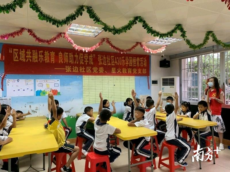 三水西南张边社区重启430课堂,充实孩子放学后时光