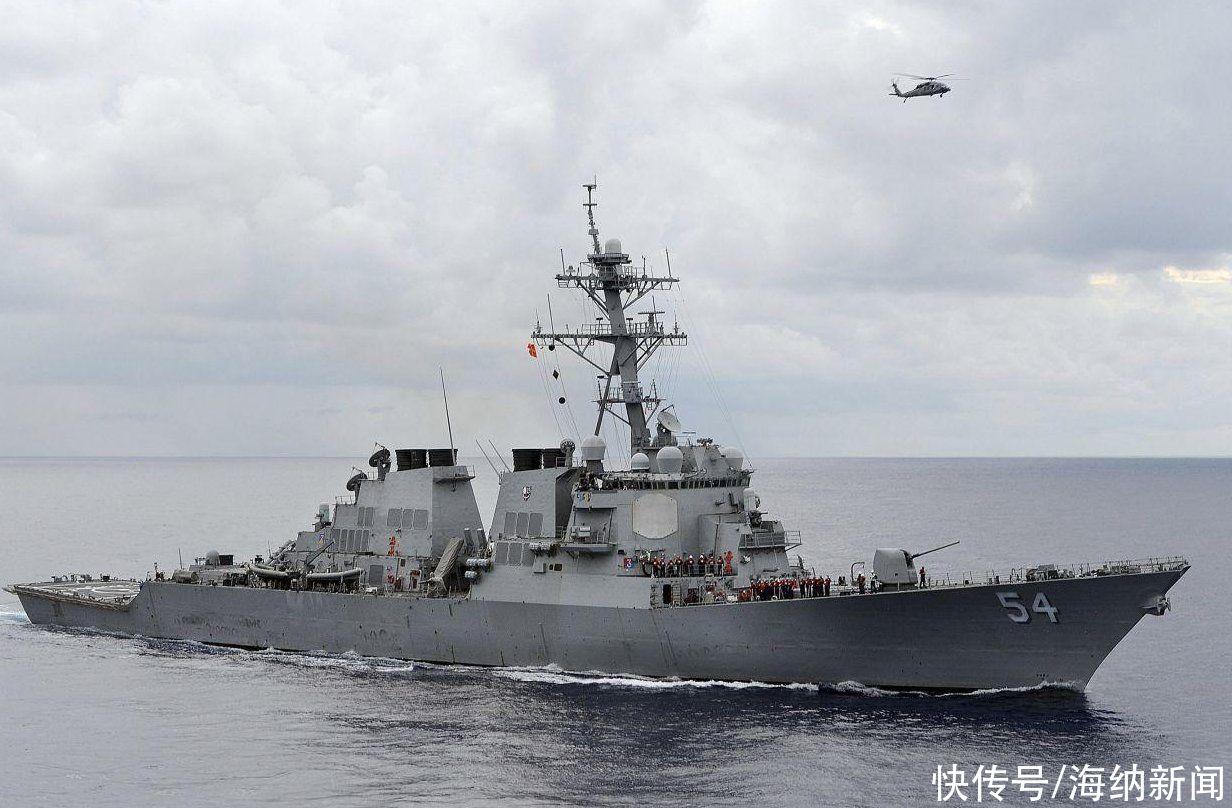 24日,美驅逐艦悍然穿航臺海,解放軍不再隻是警告,立即展開行動