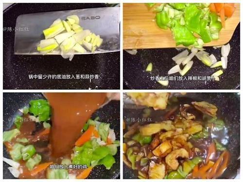 茄子這樣做一點都不油膩,簡單又美味,絕對是下飯米飯的好菜