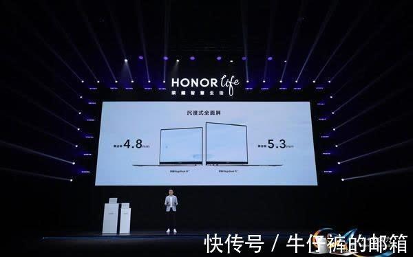 性价比 荣耀MagicBook 1415锐龙版发布,性价比不错
